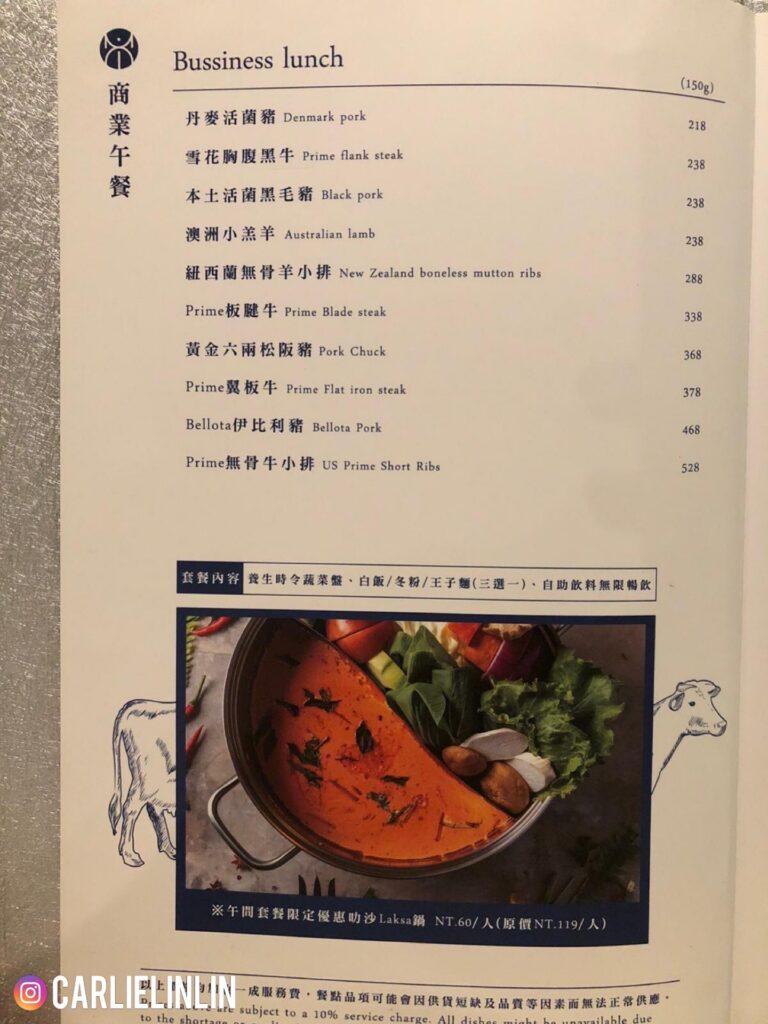 忻殿堂南洋叻沙鍋物 菜單