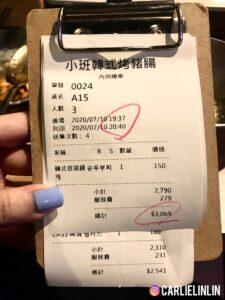 Soban 소반小班韓式烤腸